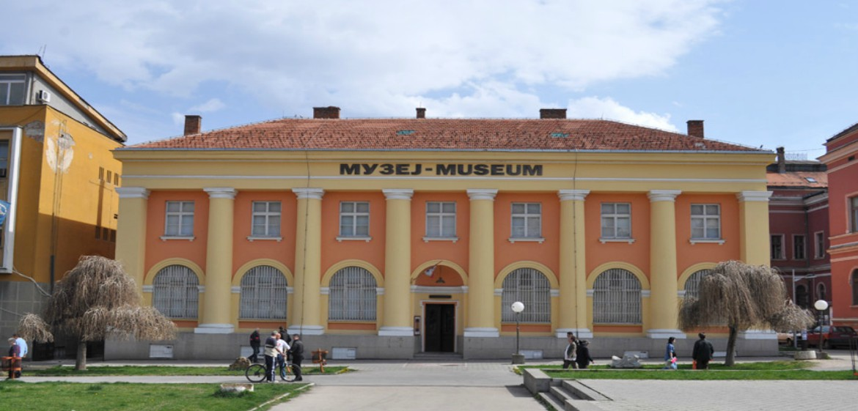 Muzej u Zaječaru