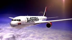 Avionske Karte Air Serbia.Najpovoljnije Avio Karte Air Serbia Promotivne Cene