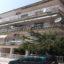 Apartmani Atina