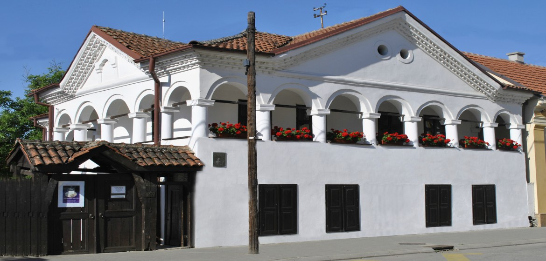 Muzej Hajduk Veljka
